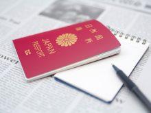 チャットレディの登録には身分証が必要な理由